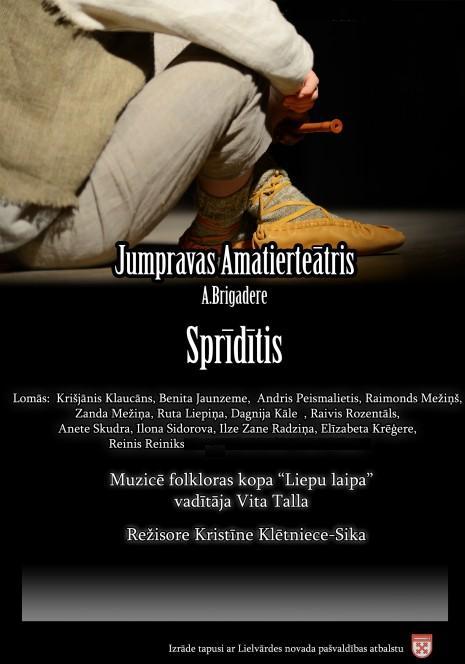 spriditis