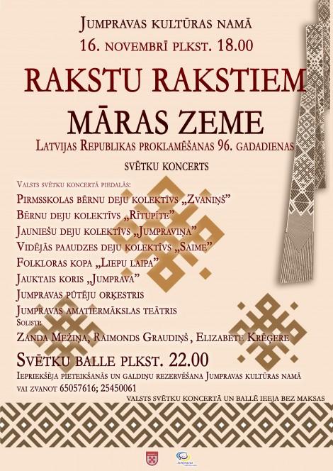 afisa_maza