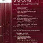 """Latvijas Republikas 98.gadadienai veltīts koncerts """"Saules mūžu Latvijai"""" Jumpravas kultūras namā"""