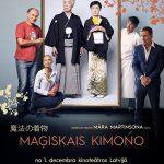Filma Maģiskais kimono