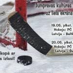 Hokejs uz lielā ekrāna Jumpravā