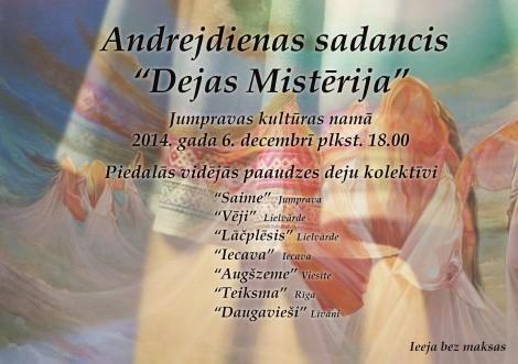 afisa_AD_Maza
