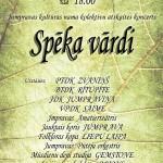 Jumpravas kultūras nama kolektīvu atskaites koncerts