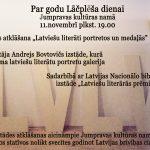"""Jumpravas kultūras namā 11. novembrī atklās izstādi """"Latviešu literāti portretos un medaļās"""""""