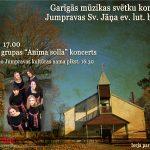 Garīgās mūzikas svētku noslēguma koncerts - vokālā grupa