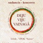 DEJU VIJU VAINAGĀ | Andrejdienas sadancis - koncerts
