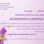 Māmiņdiena Jumpravā