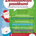 Ziemassvētku eglītes pirmsskolas vecuma bērniem Lielvārdes novadā