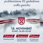 Latvijas Republikas proklamēšanas 102. gadadienas svētku gaisotne